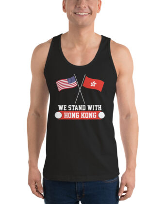 We Stand With Hong Kong Classic tank top (unisex)
